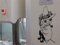 小保方さんの研究室のスナフキン